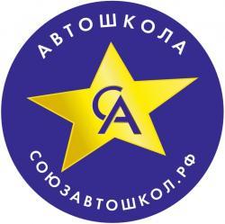 Ищем Преподавателя ПДД на филиал ул. Шеболдаева, 95.