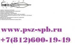 Муфты переходные -4 КВНТп СИП-2 1 70-150
