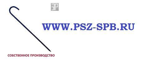 Фиксирующий штырь ФШ70 для кабельных роликов с ручкой, ... - САНКТ-ПЕТЕРБУРГ