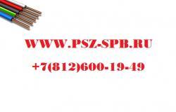 Провод ПуВнг А -LS 1х10,0 200м