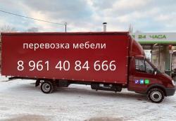 Перевозка мебели по России