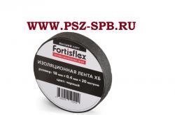 Изолента ХБ черная Fortisflex