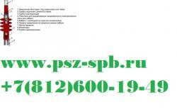 1 ПКНТ 35 35-50 - Муфты концевые