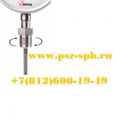 Термометры биметаллические коррозионностойкие ТБф-222 кт. ...
