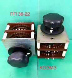 ПП36-22 17П4Н - переключатель ползунковый