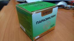Паразиклин Биозан - противопаразитарный комплекс