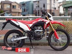 Мотоцикл кроссовый Honda CRF150L Новый