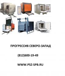 Печи высокотемпературные в Санкт-Петербурге