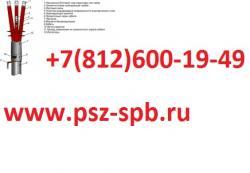 Муфты концевые-3 ПКНТп 10 300