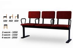 Секционные стулья секции