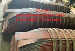 Покупаем трансформаторную сталь б у