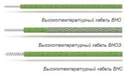 Греющий кабель ВНО, ВНС, ПНД
