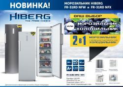 Морозильник HIBERG FR-31RD NFW 2. . 6 - 16. . .- 24 C