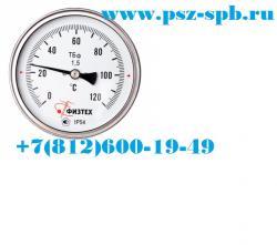 Общетехнические биметаллические термометры ТБф-120 d. 160