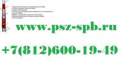 Муфты концевые-1 ПКВТ 20 630 М