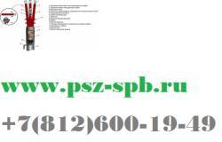 Муфты концевые-3 ПКНТпб с 10 25-50