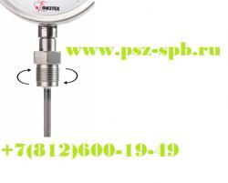 Термометры биметаллические коррозионностойкие ТБф-222