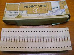 Резисторы постоянные, непроволочные, тонкопленочные, СССР.