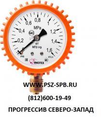 Защитный кожух для d. 50 в Санкт-Петербурге