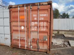Купить контейнер 20 футов бу в Сикон