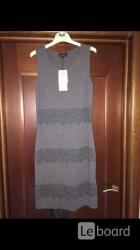 Платье новое luisa spagnolli италия м 46 серое шерсть