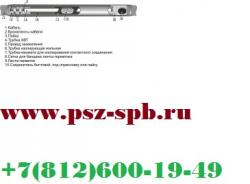 Муфты соединительные -1СТ 1 25-50 М