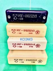 Реле промежуточное на герконах тип рпг-010222-у3 -12в