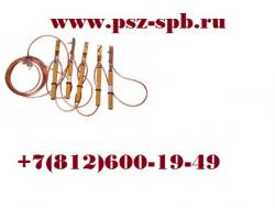 ЗПЛ-1-50мм-заземление переносное с электродинамическими . ..