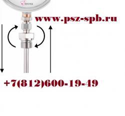 Термометры биметаллические коррозионностойкие ТБф-223