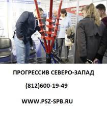 АО Михневский завод электроизделий