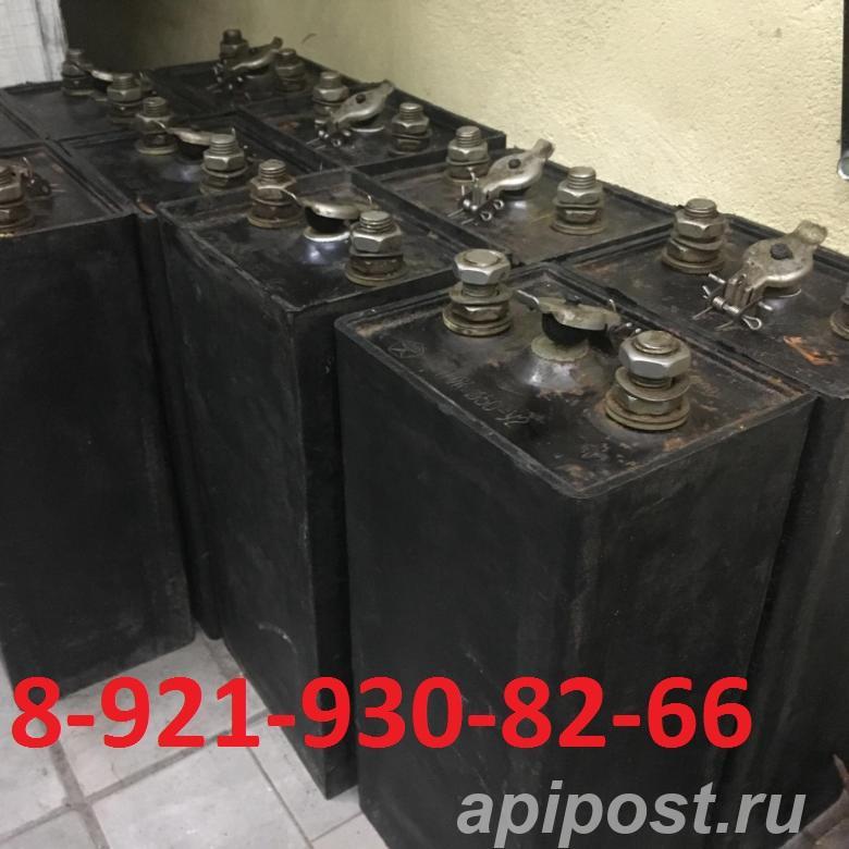 Покупаем отработанные щёлочные аккумуляторы - САНКТ-ПЕТЕРБУРГ
