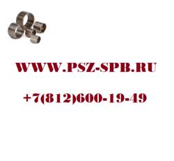 Роликовая пружина ППД 6- КВТ
