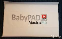 Трёхслойная детская подушка BabyPad Швейцария