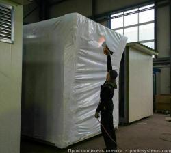Термоусадочная пленка для упаковки Номекс Шринк