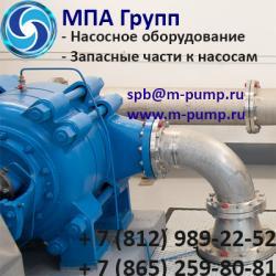 Запасные части к насосу КсВА 630-125-1
