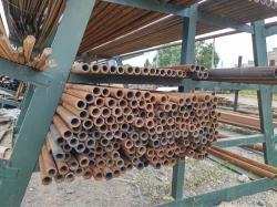 Труба стальная ф 41х5.5