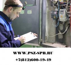 Поверка электросчетчика 3-х фазного с ЖКИ