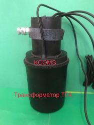 ТГА-25. Трансформатор для радиотрансляции 25ВА.