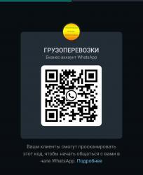 Заказ газели для переезда без предоплаты по России