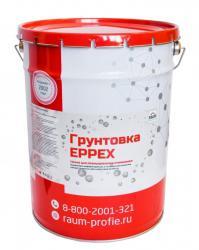 Грунтовка EPPEX BS Эпоксидная двухкомпонентная...