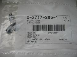 SONY Тормоз подкассетника X-3717-205-1