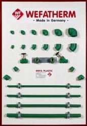 ППр ppr трубопроводы из Германии, сантехуслуги