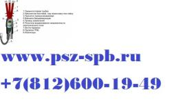 Муфты концевые-3 ПКНТпЛ 6 35-50