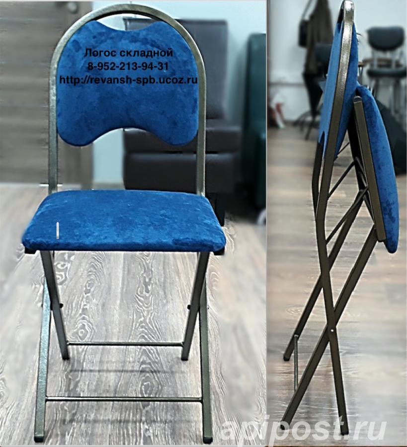 Складные стулья банкетные Логос и другие модели. - САНКТ-ПЕТЕРБУРГ