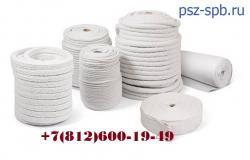 Керамический шнур- Высокотемпературные