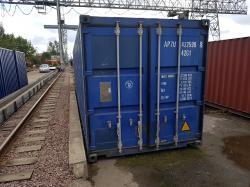 Купить контейнер 40 футов бу в Сикон