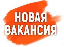 Рекламный Менеджер       .