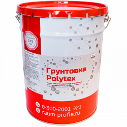 Грунтовка по металлу Polytex BS