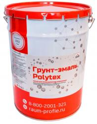 Грунт-эмаль по металлу Polytex ST