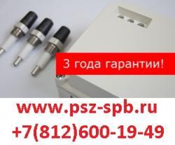 Датчики реле рос купить в СПб